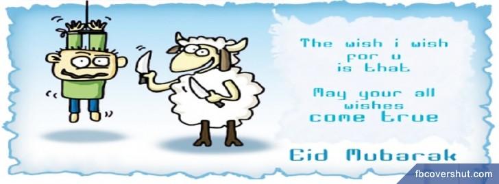 Eid Mubarak- Eid Ul Adha Cover