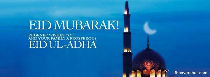 Eid Mubarak- Eid Ul Adha