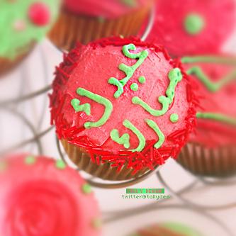 Eid Mubarak Photo