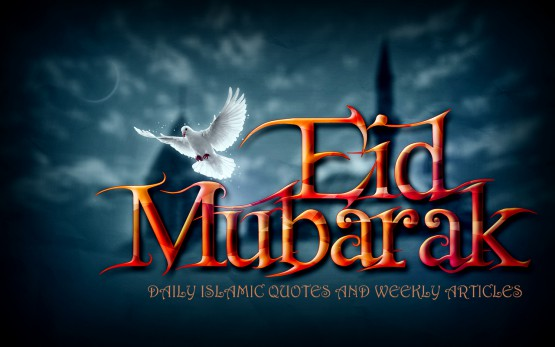 Eid Mubarak digital art image