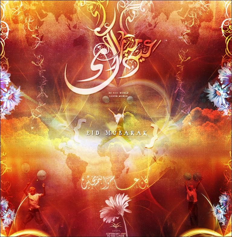 Eid Mubarak poster design