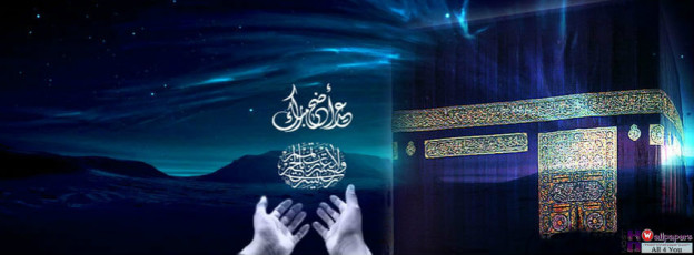 Eid Ul Adha Mubarak cover photo