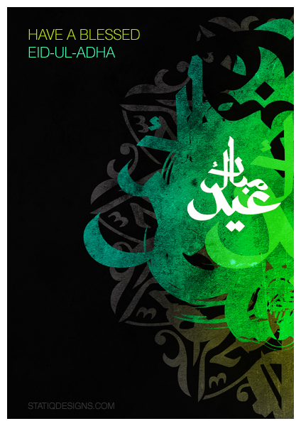 Eid-Ul-Adha-card