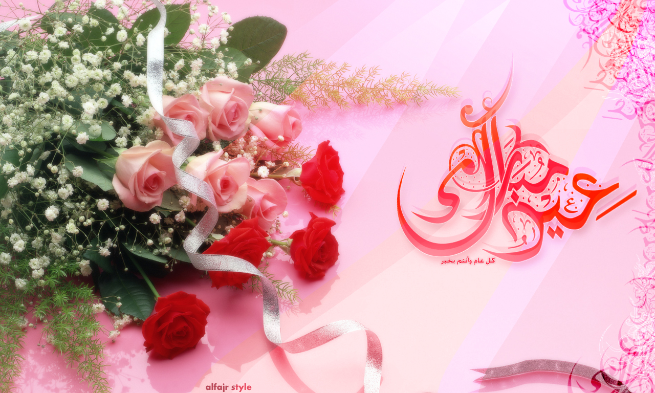 Eid wishes and roses
