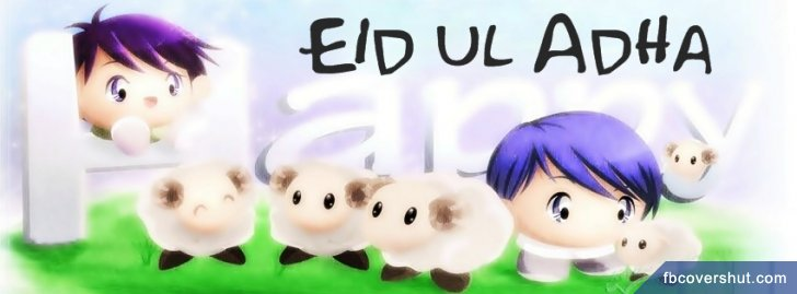 Facebook Cover Eid Ul Adha