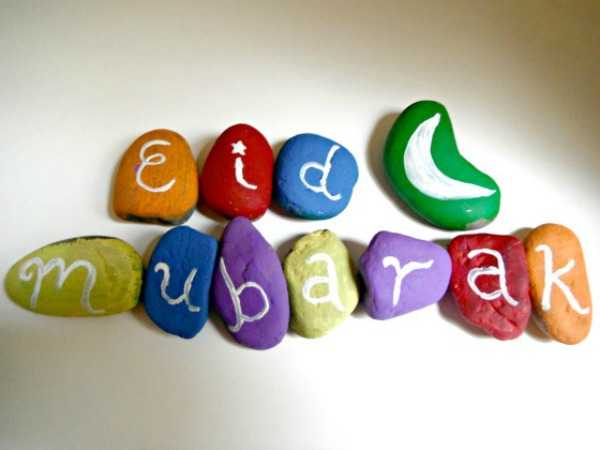 cool Eid Mubarak image