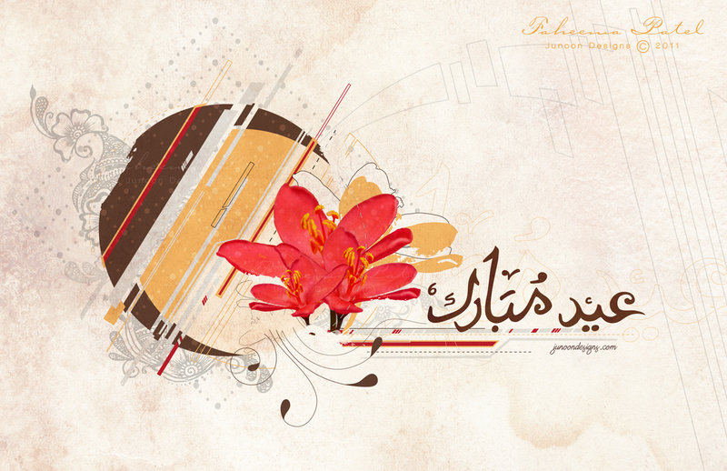eid mubarak graphical card