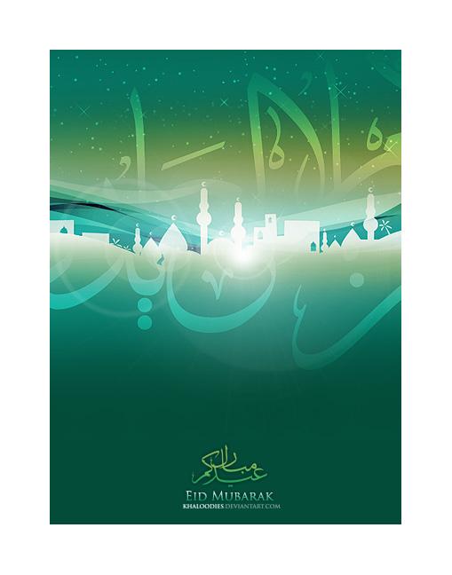 eid mubarak illustration card