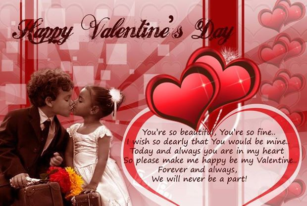 you are so beautiful happy valentines day quote