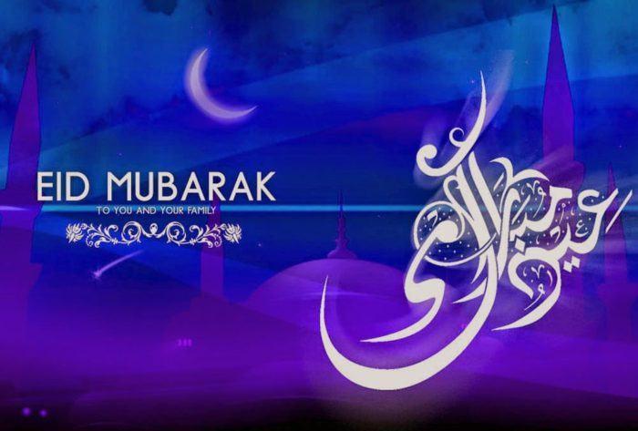 eid-mubarak-greetings-photo-2017