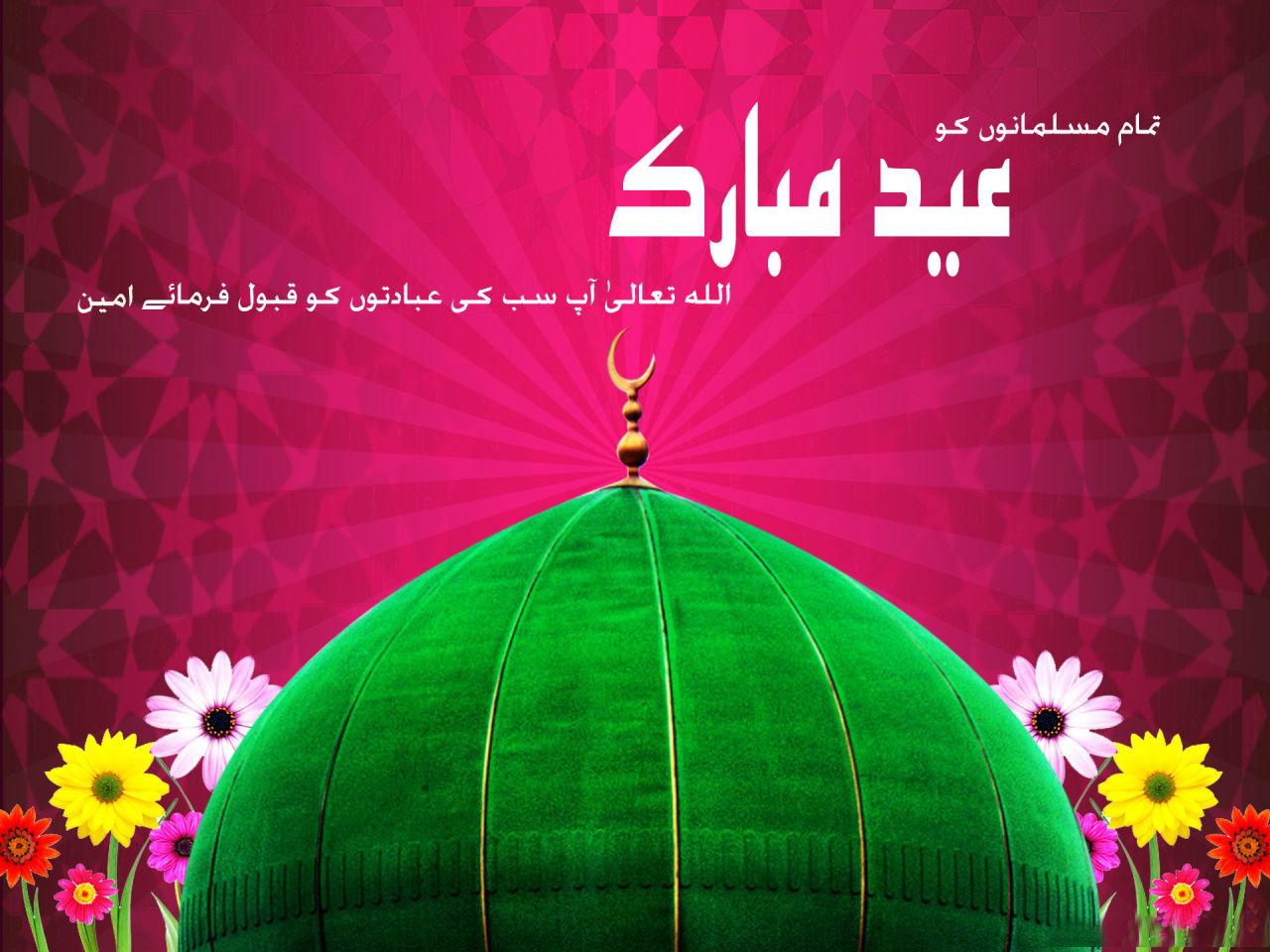 eid-mubarak-hd-photo