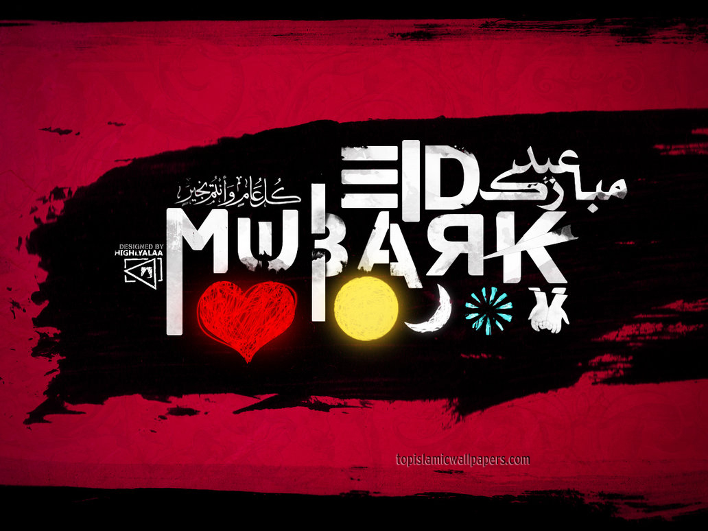 <b>Happy Eid</b> ul Fitr <b>Mubarak</b> 2015 images, wishes, <b>wallpapers</b> ...