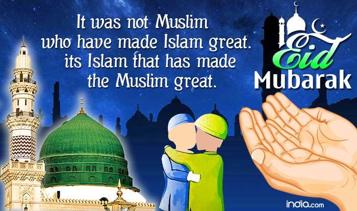 eid-mubarak-sms-pics