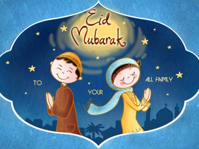eid-mubarak-wishes-photo-2017