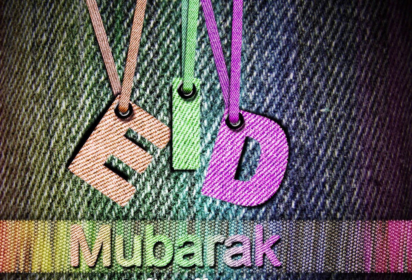 hd-eid-mubarak-wallpapers