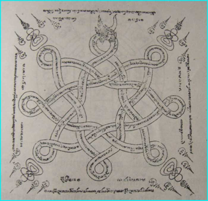 Payanakarach yantra sak yant naga god tattoo