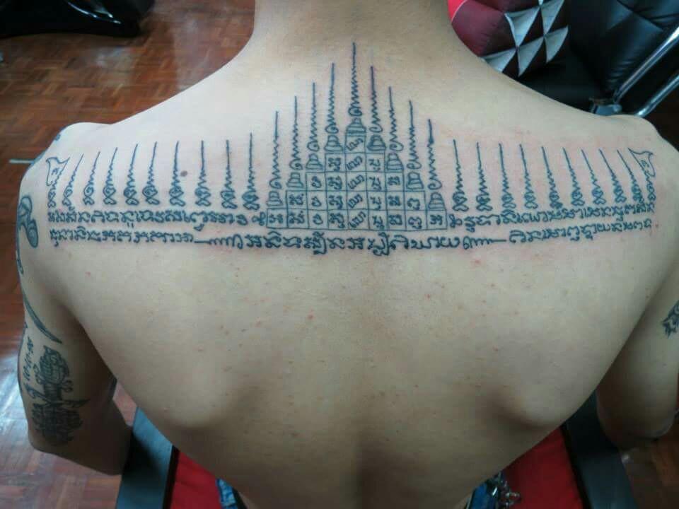 sak yant gao yord tattoo