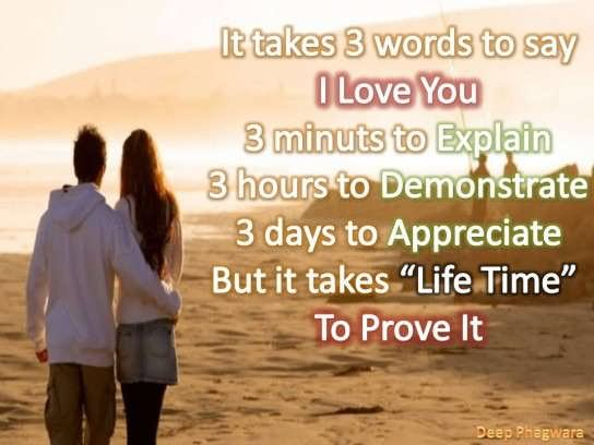 it takes 3 words to say i love you