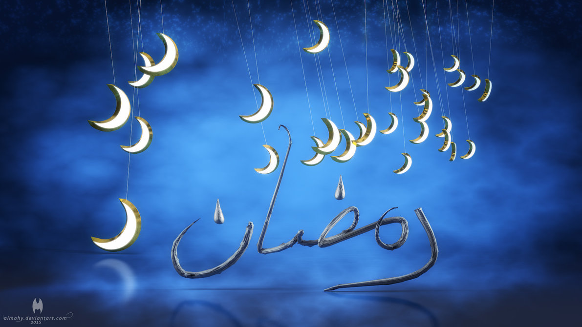 3d ramazan wallpaper