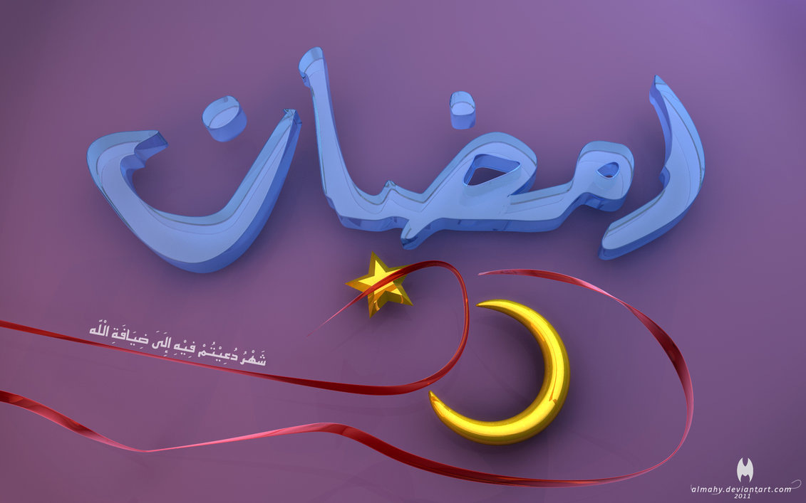 3d ramzan wallpaper