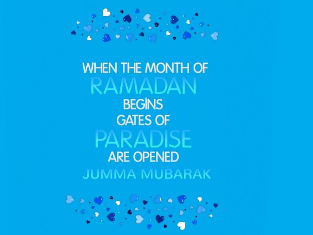 Ramadan Jumma Mubarak