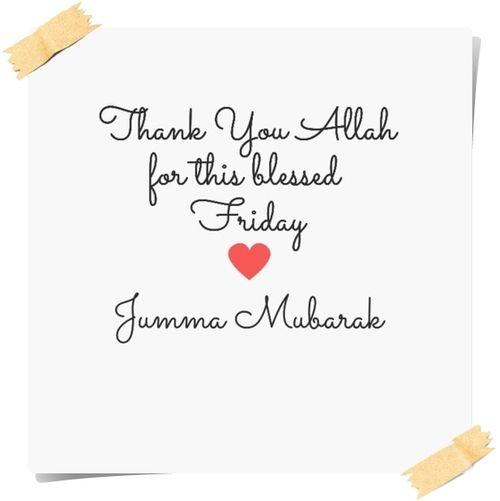 jumma-mubarak-image