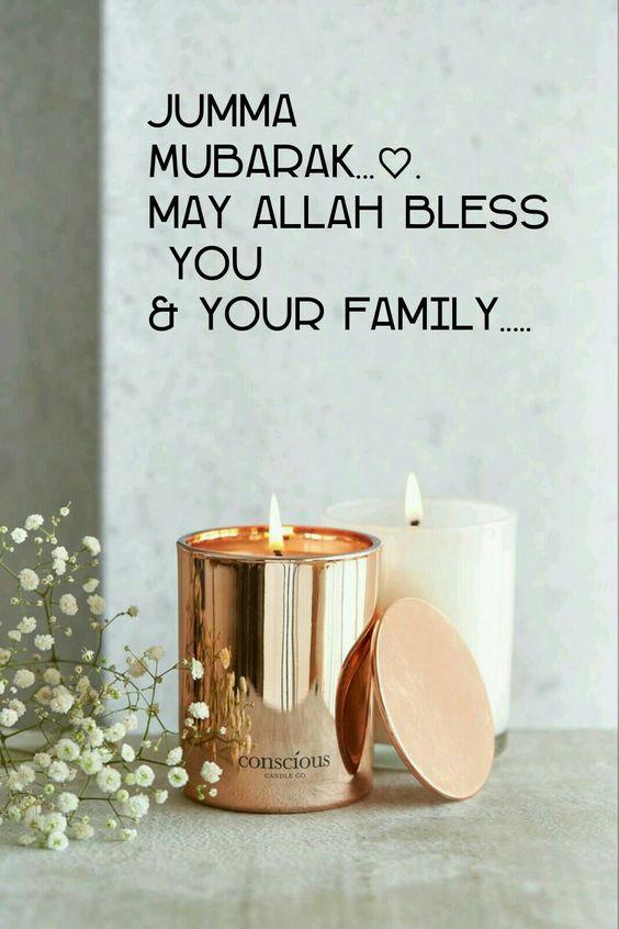 jumma-mubarak-wishes-picture