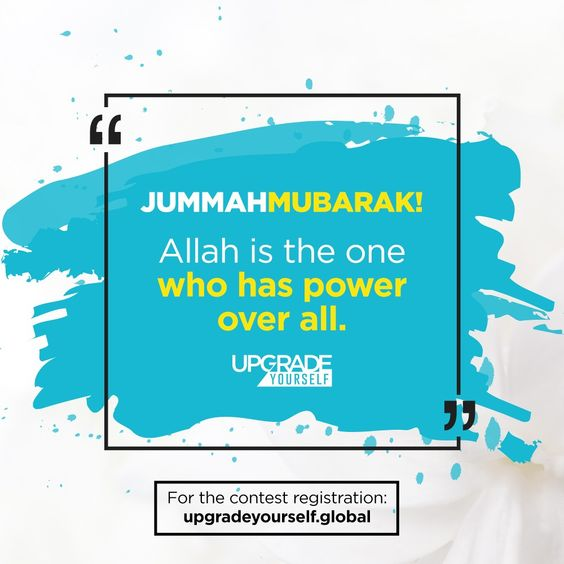 jummah-mubarak-quote-pics