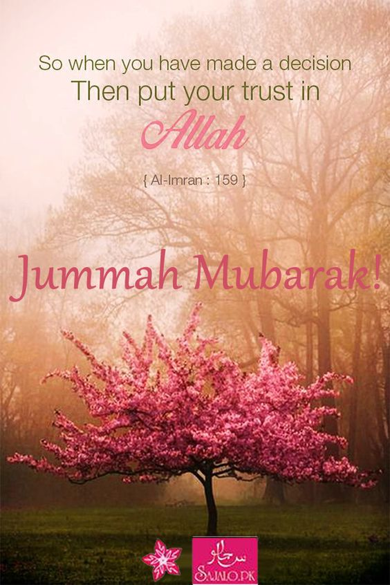jummah-mubarak-quotes