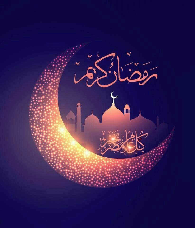 ramadan-kareem-hd-mobile-picture