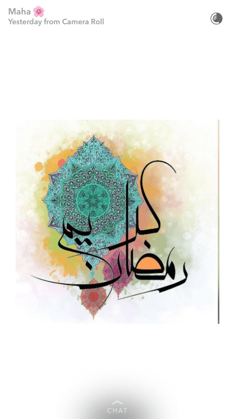 ramadan-kareem-mobile-wallpaper-design
