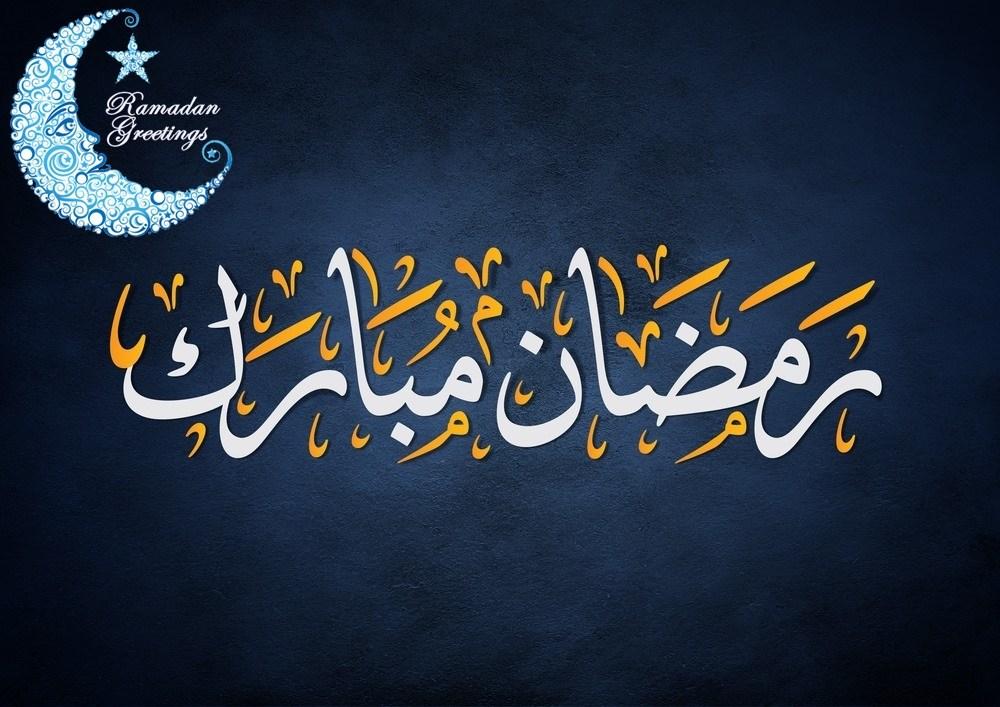 ramadan-mubarak-greeting-hd-wallpaper-image