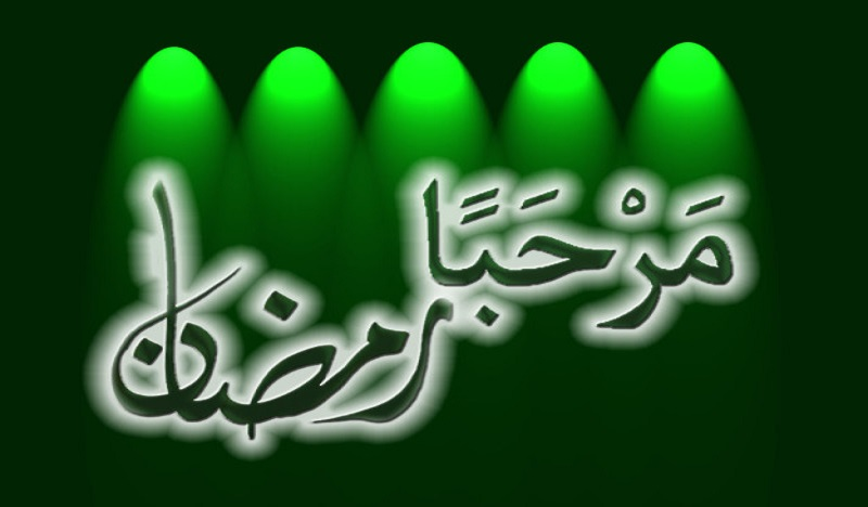 ramadan-mubarak-hd-arabic-image