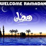 welcome-ramadan-hd-image-wallpaper