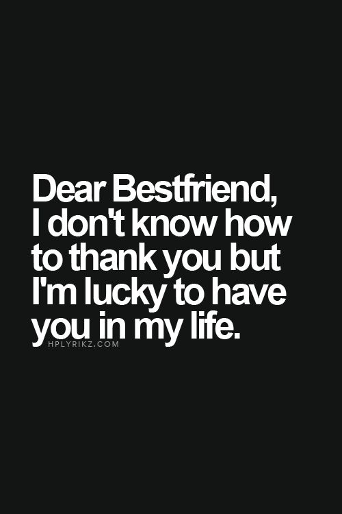 best heart touching friend quotes