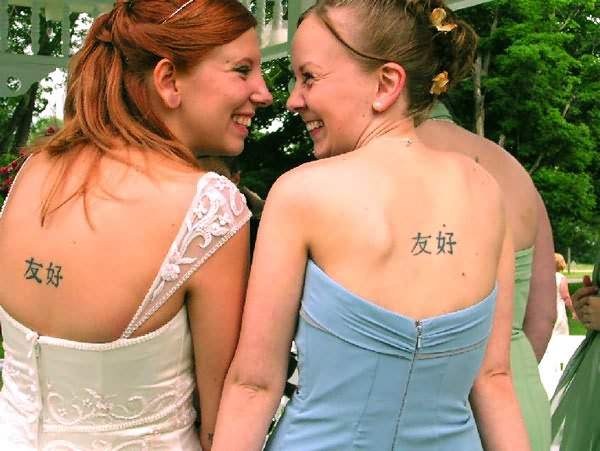 Chinese symbol tattoos for friendship