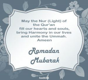 Ramadan quotes from Quran