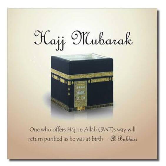 hajj mubarak hadith quotes