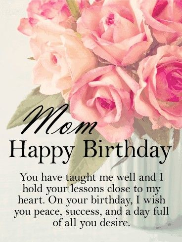 blessing wishes for mom birthday
