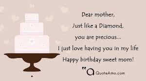 sweet mom birthday messages
