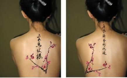 japanese jasmine flower tattoo on back